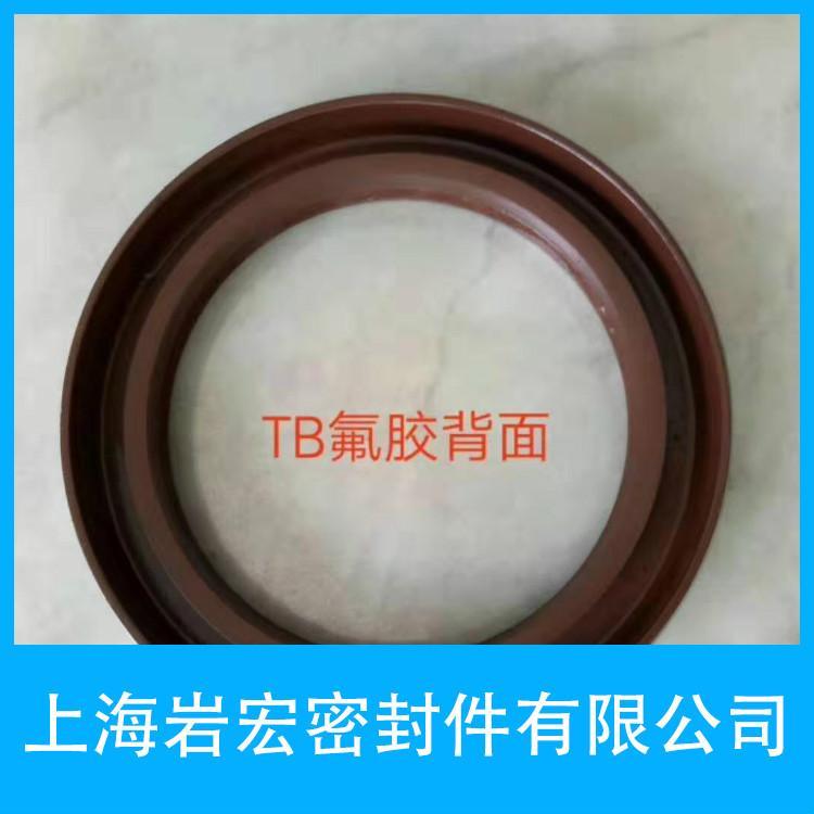 上海岩宏密封件  不锈钢四氟外铁壳油封  不锈钢四氟零售 上海直销厂家