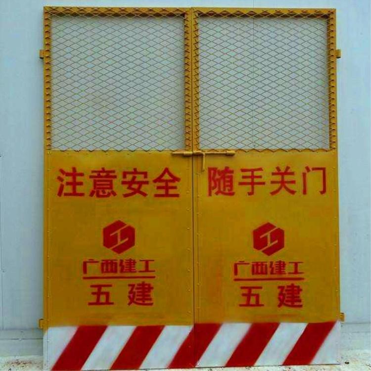 电梯防护门 【松鹤电梯防护门】1.3*1.8电梯防护门