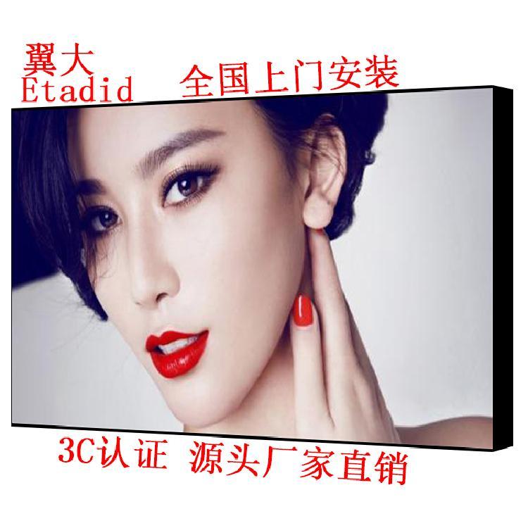 上海拼接屏源头厂家三星拼接屏46寸49寸55寸价格拼接屏电视墙高清无缝拼接大屏幕led监控显示器