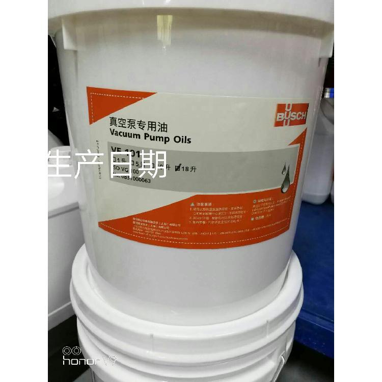 普旭真空泵油VE101.18L