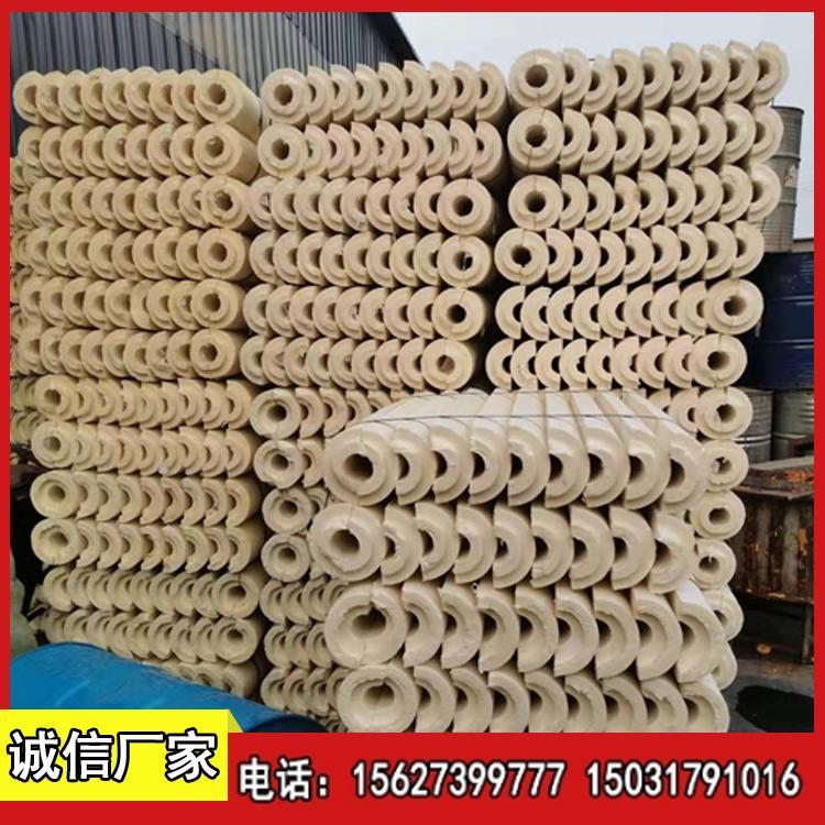 聚氨酯管壳 阻燃型聚氨酯管壳B1级高密度