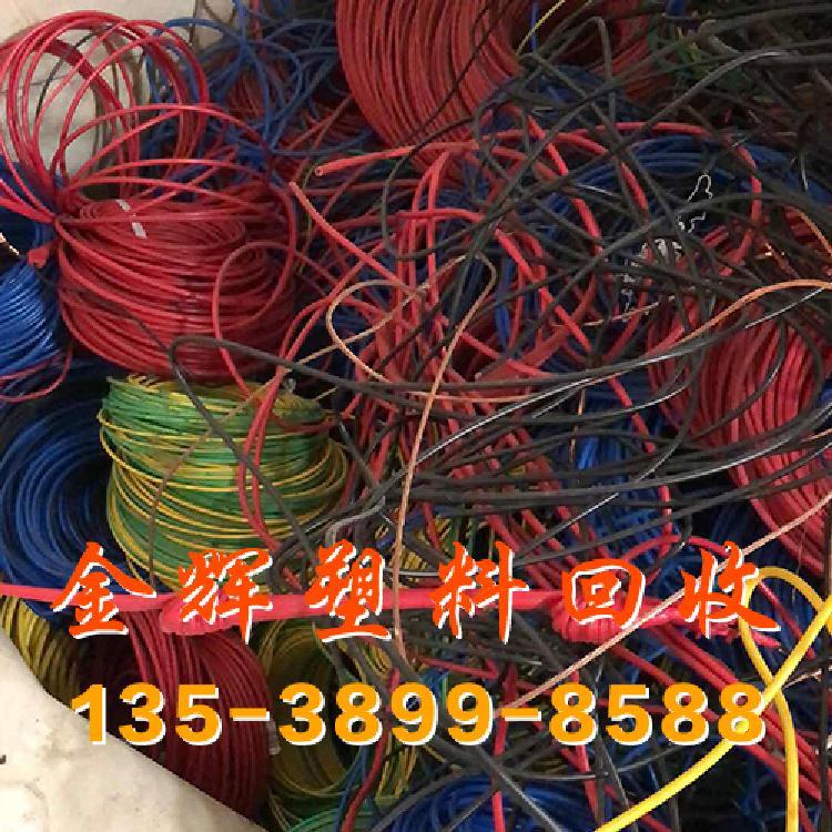 江门塑料胶头回收 江门废塑料回收 江门高价回收各种废胶塑料