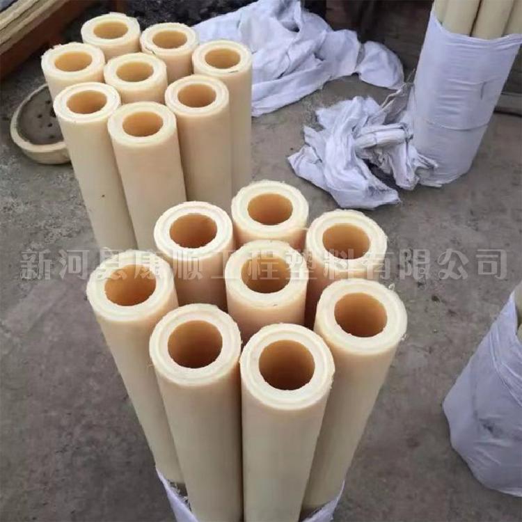 厂家生产 含油耐磨 规格定制 量大价优