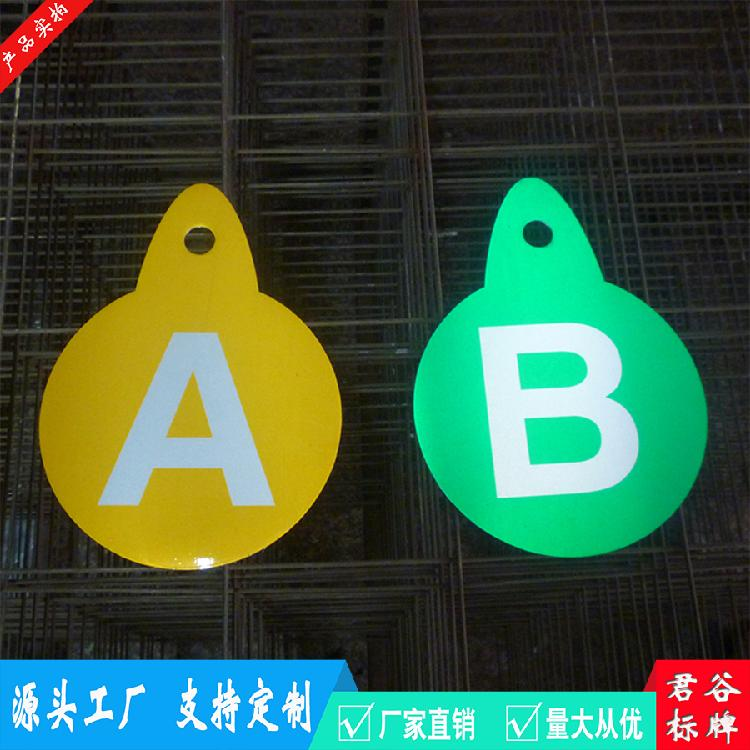 标牌厂家直销铝制abc电力相序牌 定制正方形带支架相位牌