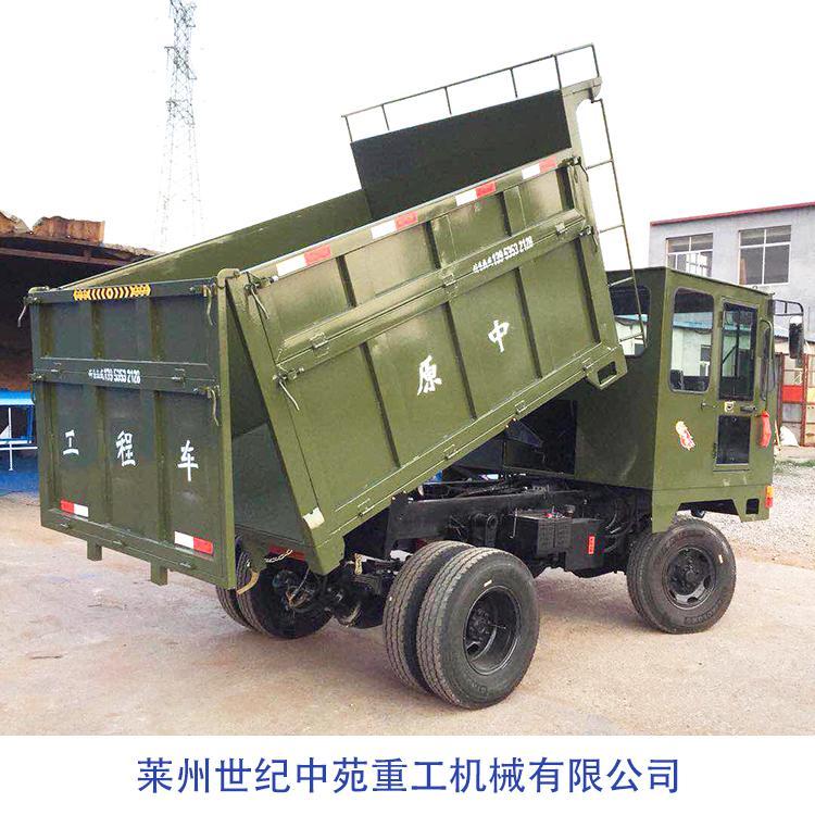 现货供应四不像自卸运输车 优质自卸四不像运输车 四不像车直销