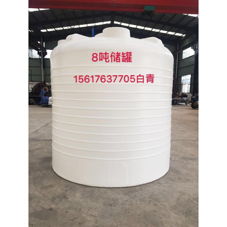 <河南8吨塑料储罐>专业厂家15617637705白青