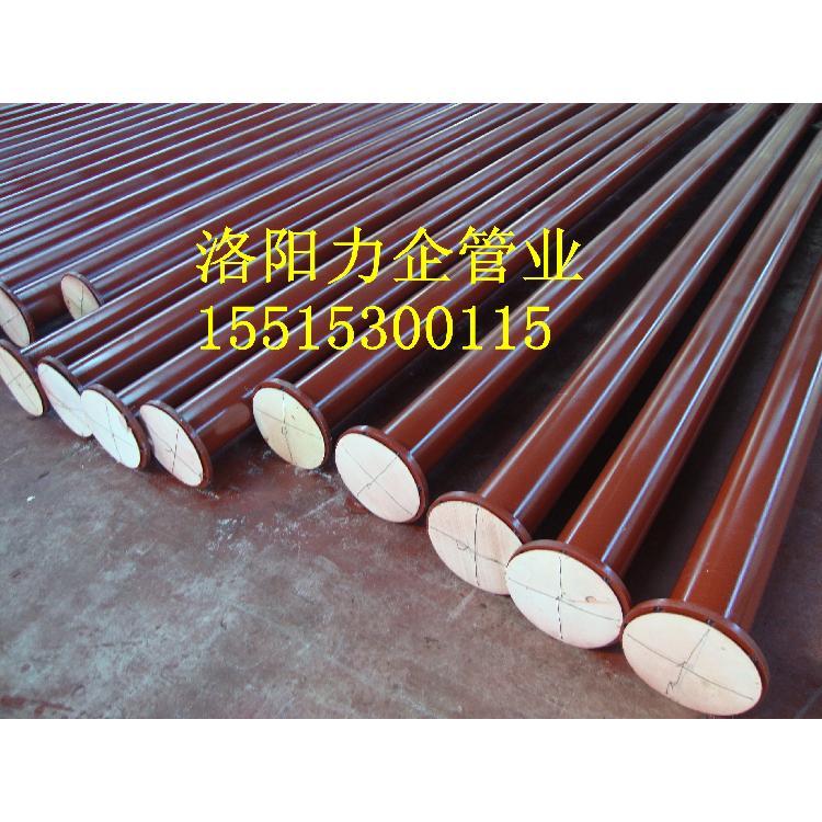 力企供应 热滚衬塑管 化工衬塑管厂家直销 质量好