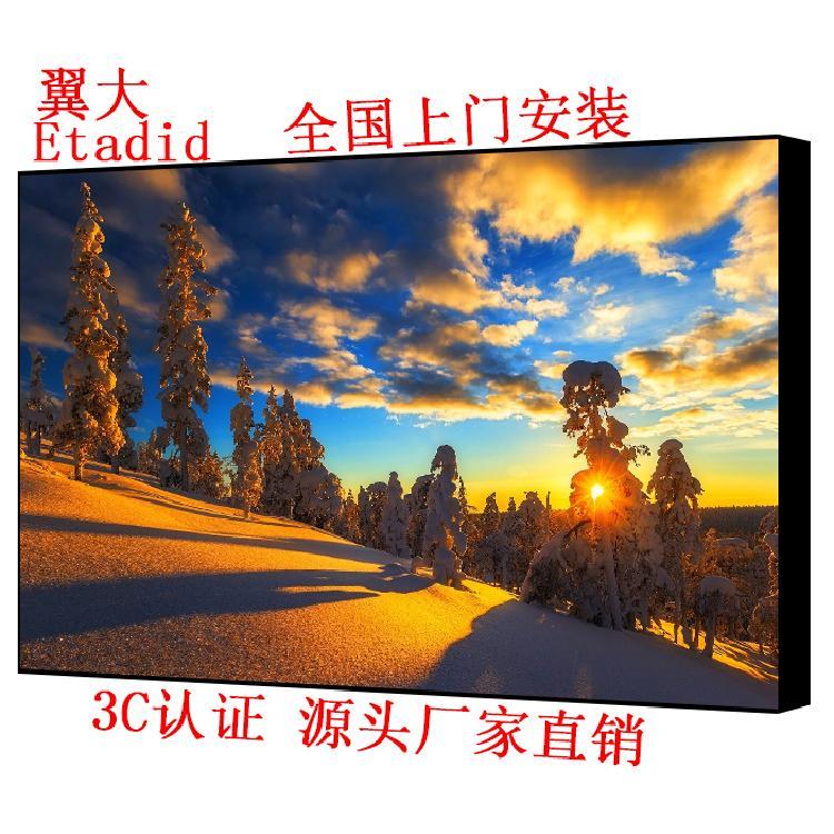 三星LG拼接屏55寸价格无缝显示屏价格工业级拼接大屏幕 翼大电子全国上门安装