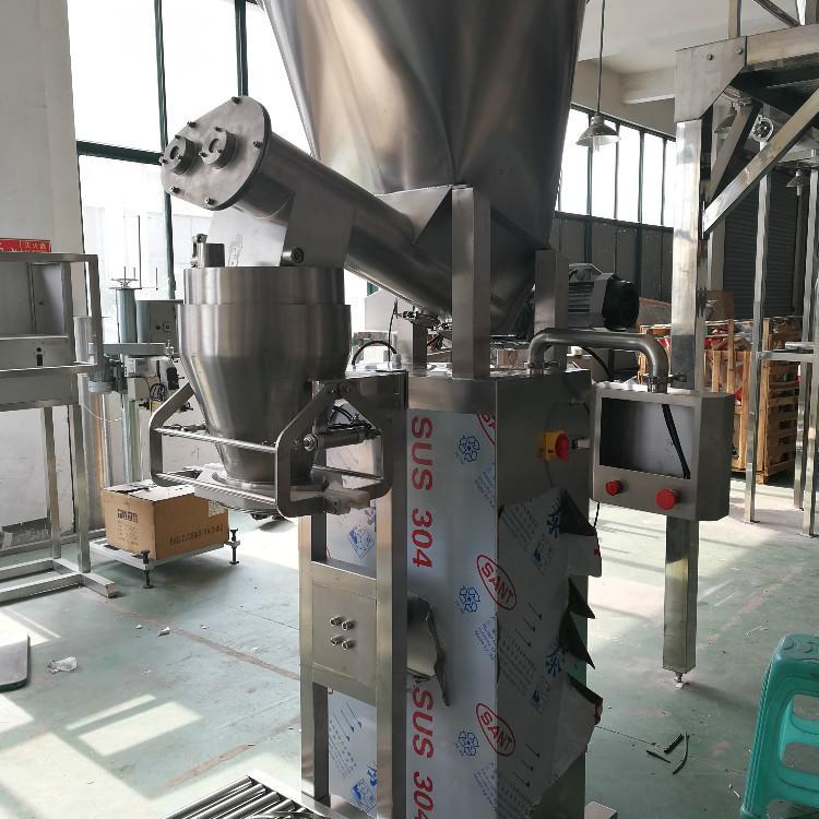 【上海沁飞 】厂家直销 25kg颗粒包装秤 种菜肥颗粒称重灌装机 单斗定量分装机颗粒包装机