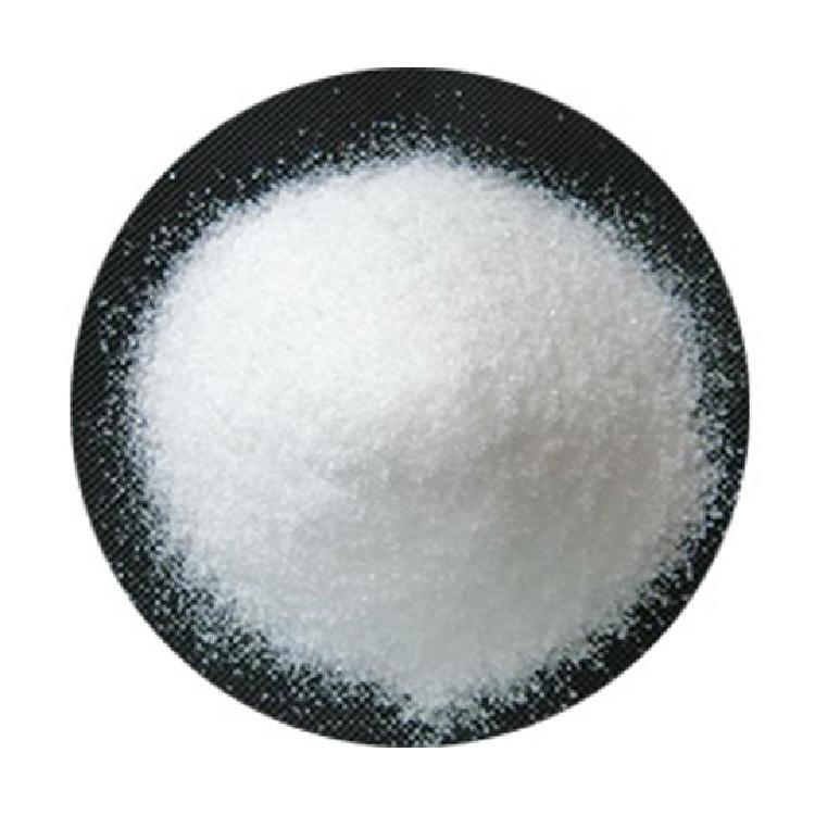 聚丙烯酰胺 永辉净水生产高分子净水剂 阳离子聚丙烯酰胺
