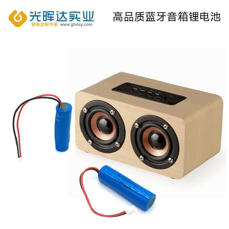 厂家生产3.7V电动玩具电池18650锂电池加保护板加端子2000mAh蓝牙音箱锂电池加工定制光晖达