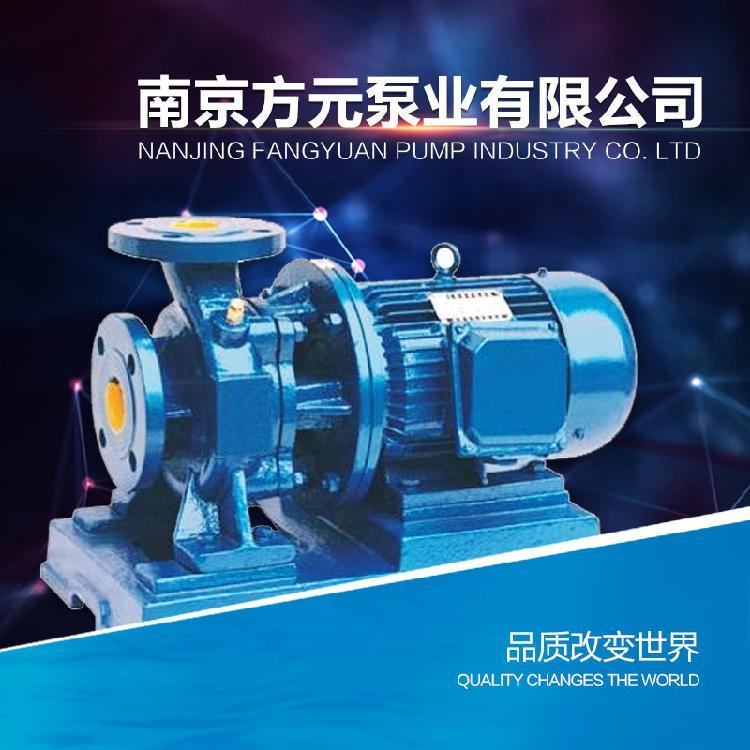 小型自吸离心泵 磁力自吸泵