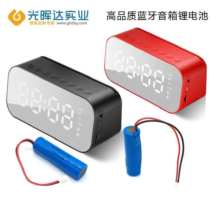 光晖达生产2000毫安锂电池 太阳能 路灯 电动轮椅 蓝牙音箱 滑板车 电动车锂电池定制 3.7V