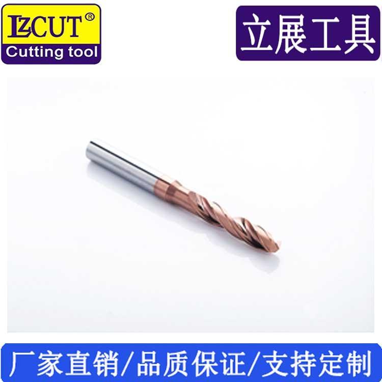 厂家生产供应钨钢钻头 硬质合金内冷钻头  非标定制