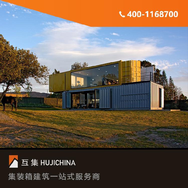 上海互集 集装箱活动房   互集集装箱-质量保证 经久耐用