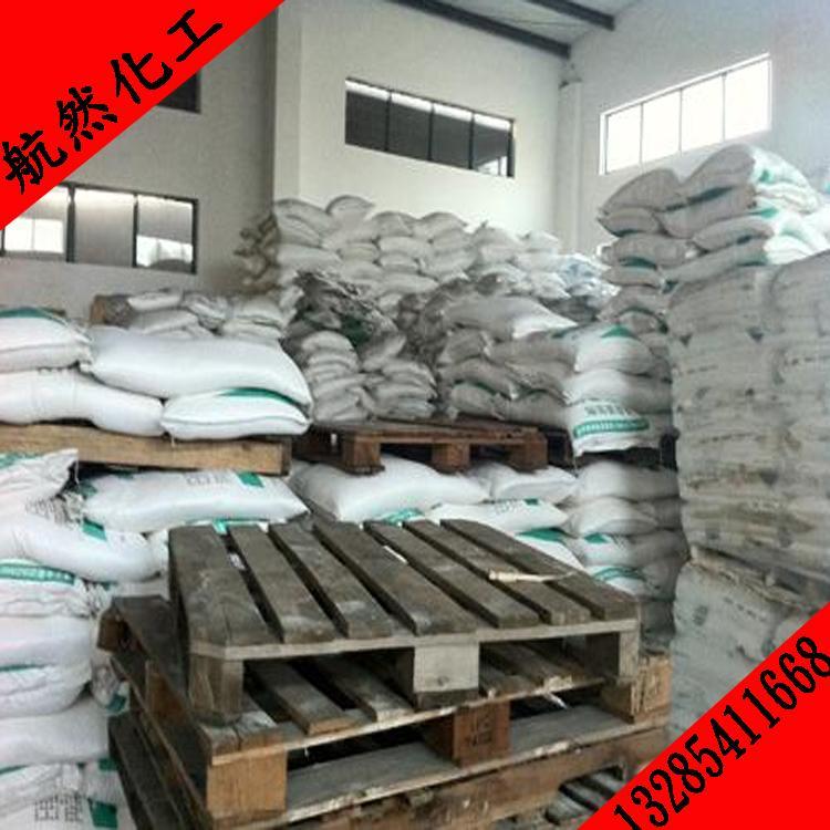 国标99亚硝酸钠  防锈防腐   护色剂 亚硝酸钠