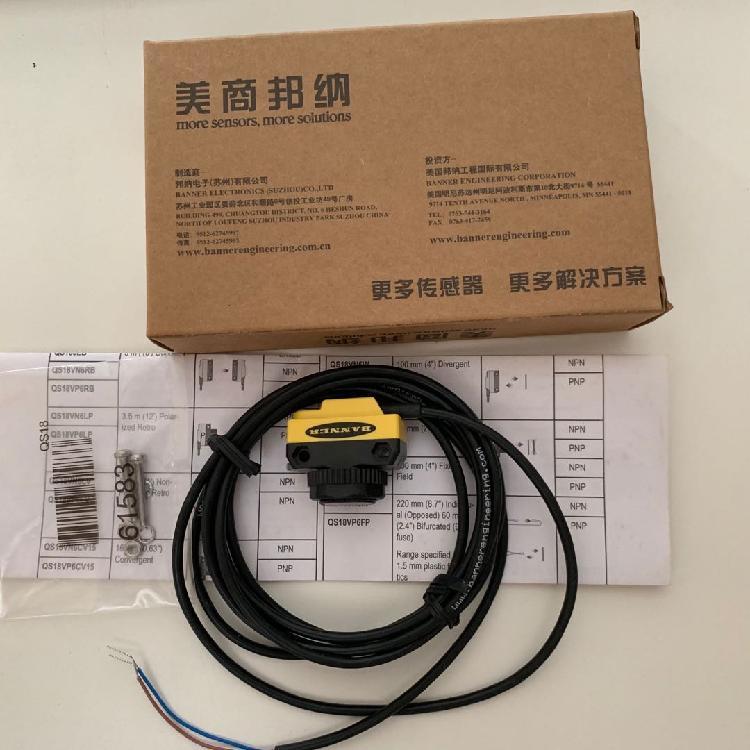 美国邦纳QS18VP6R 对射式光电传感器