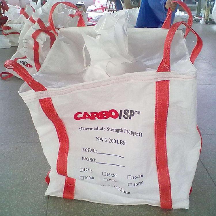 吨袋价格,贵州吨袋,吨袋批发,吨袋厂家,贵阳吨袋