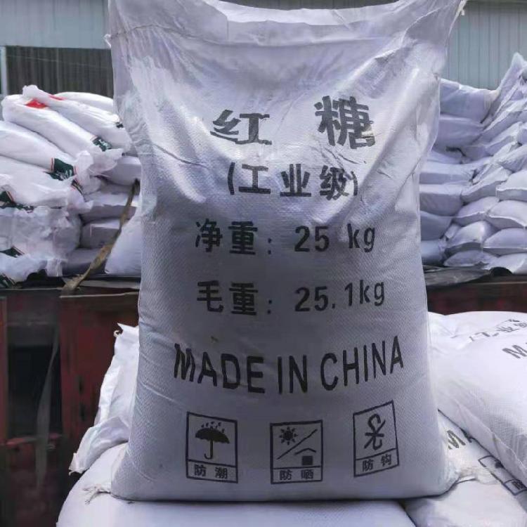 生产销售红糖 工业红糖 污水处理 培菌养殖 混凝土缓凝剂专用红糖