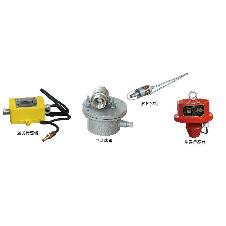 河南GSD4矿用速度传感器 无极绳绞车用传感器价格 详情
