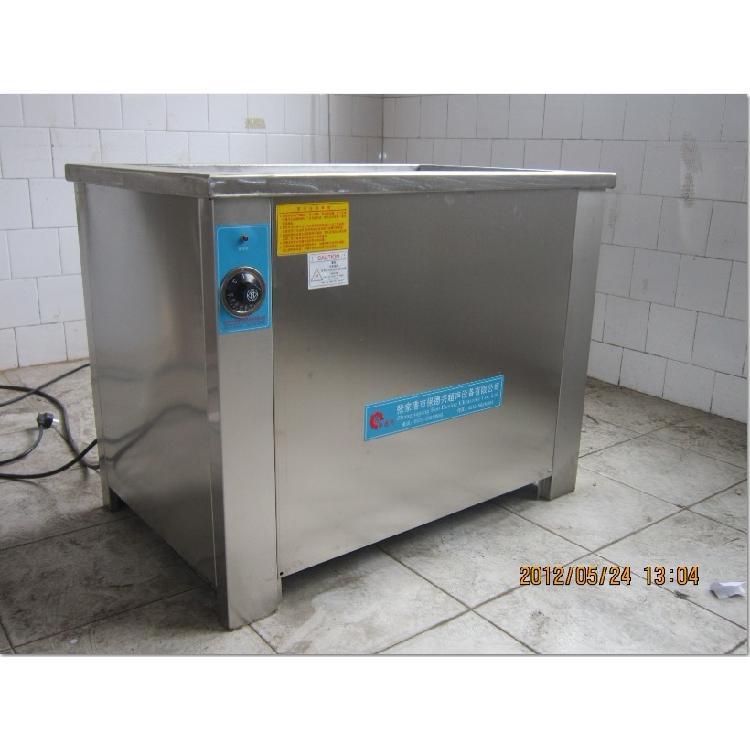 精密加工件除油、脱脂、除锈清洗—单槽式超声波清洗机