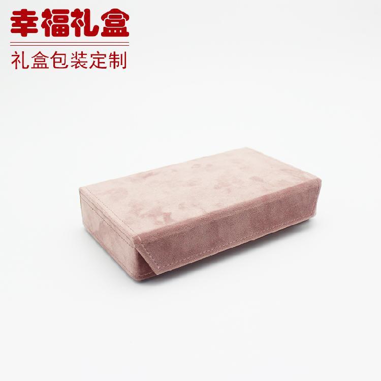 无锡珠宝收纳盒(两色)包装盒 纸盒 布盒 皮盒 酒盒包装加工生产