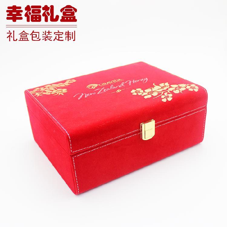 厂家白卡纸盒定做礼品盒定制开窗彩盒印刷高档月饼包装盒茶叶盒子