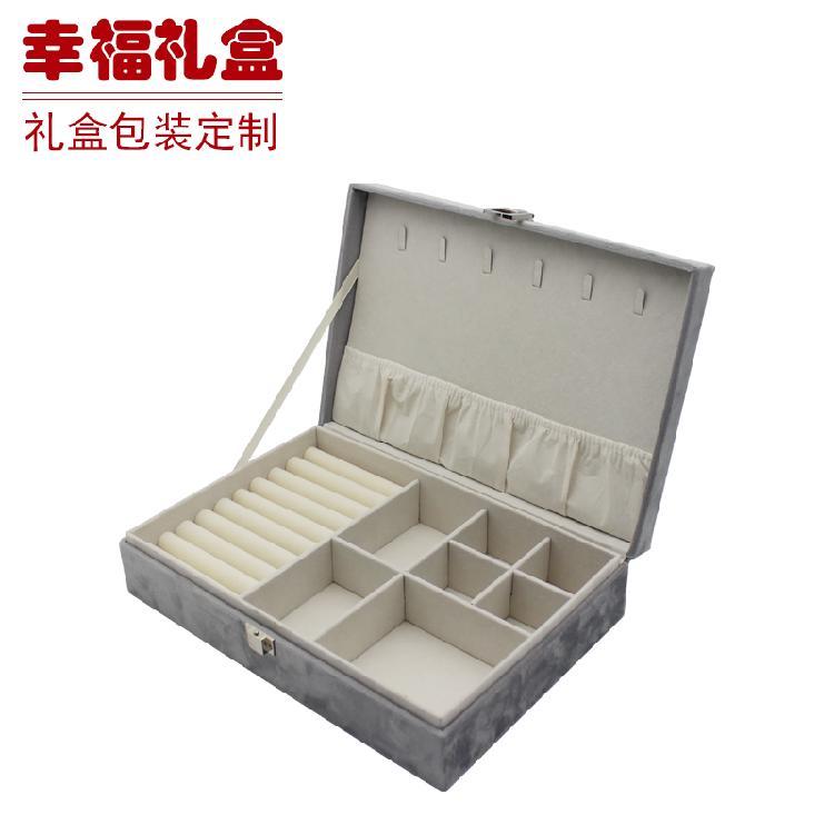 无锡首饰绒布盒 耳钉戒指项链耳环展示盒桌面多层简约化妆品收纳盒