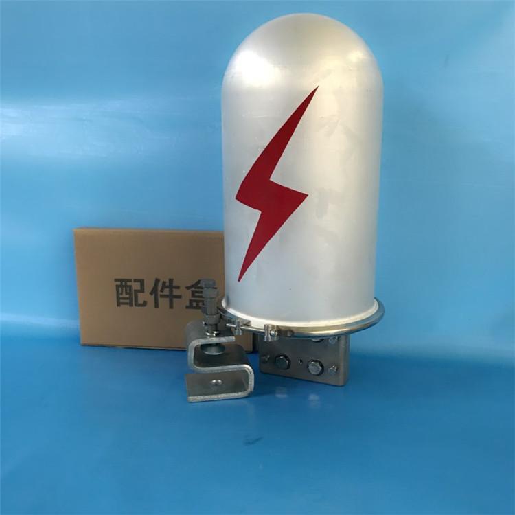 山东富华供应电力光缆金具opgw光缆接头盒 抱箍角钢帽式接头盒厂家促销