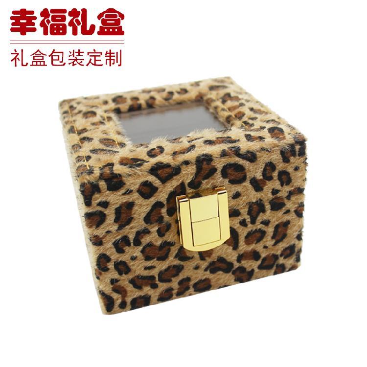 无锡豹纹手表盒 首饰盒 工艺品包装 珠宝盒定制