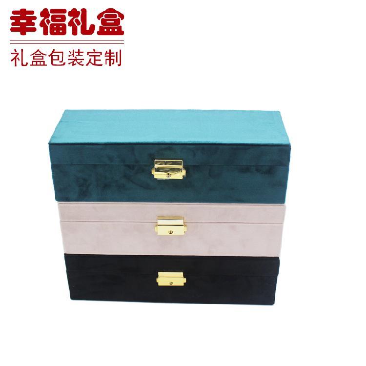 无锡珠宝收纳盒(三色) 化妆品盒 食品盒 珠宝盒 皮箱 纸箱 纸制品包装 定制生产