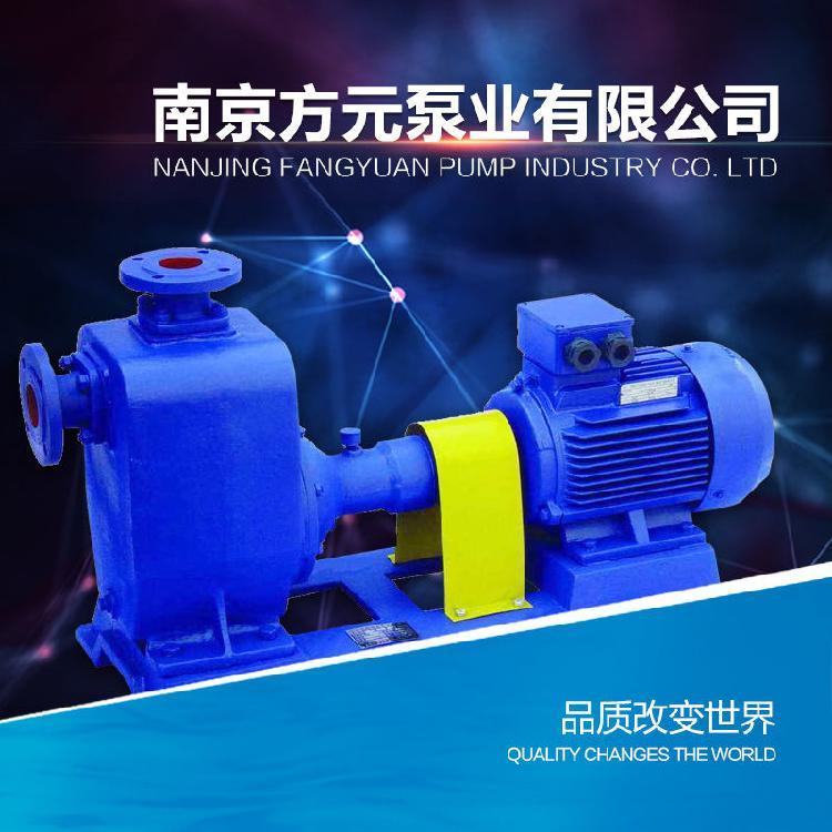 自吸泵 增压泵 BZ直联自吸离心泵 厂家供货