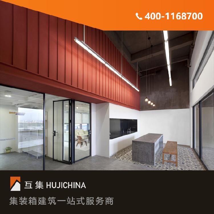上海互集住人集装箱 集装箱公司 上海集装箱公司 优质品牌互集集装箱