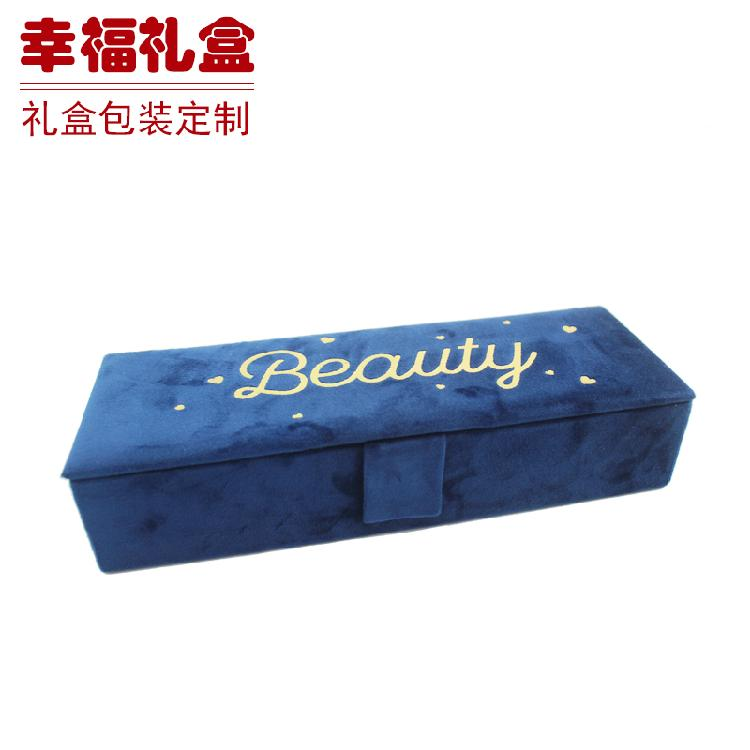 无锡收纳盒 纸箱 纸制品包装 皮革制品 首饰盒定制加工