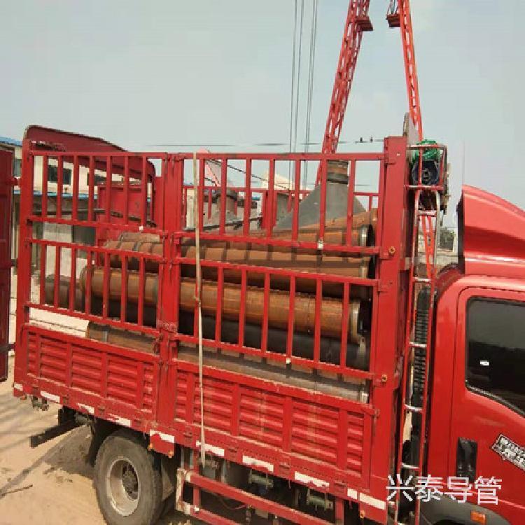 桩基混凝土导管 220混凝土导管价格 260混凝土导管批发 桩基混凝土导管厂家兴泰桩工