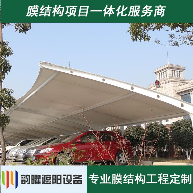 【上海韵曜】挡雨棚 精品特惠全国包邮可加工定制期待您的来电咨询实用好用汽车自行车