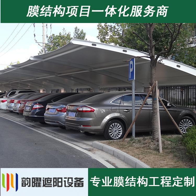 【上海韵曜】自行车棚 自行车棚安装源头工厂欢迎洽谈经久耐用承接工程价格实惠