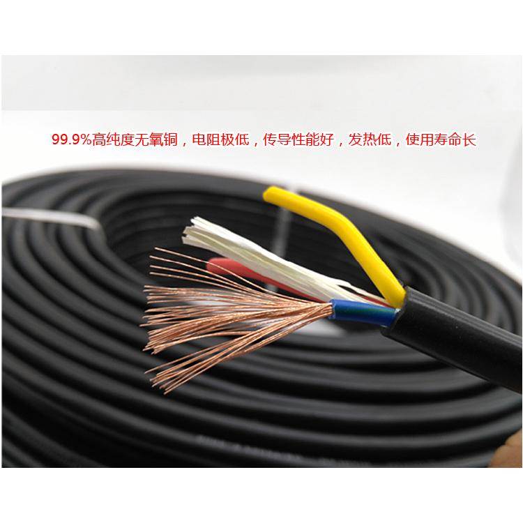 国标电缆线RVV2芯3芯4x1.5 4 6 2.5平方纯铜芯护套电源电线软线