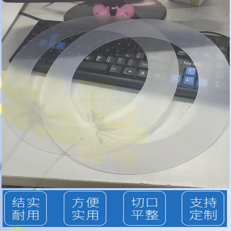 供应广州PP板材厂家 镜面PP实心板 双面磨砂PP片材 随意定做款式