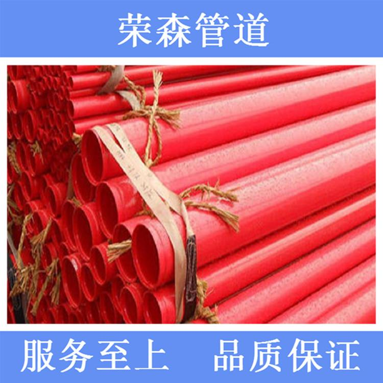 内涂塑复合钢管 消防供水系统涂塑复合管 给水用环氧煤沥青防腐钢管 荣森管业