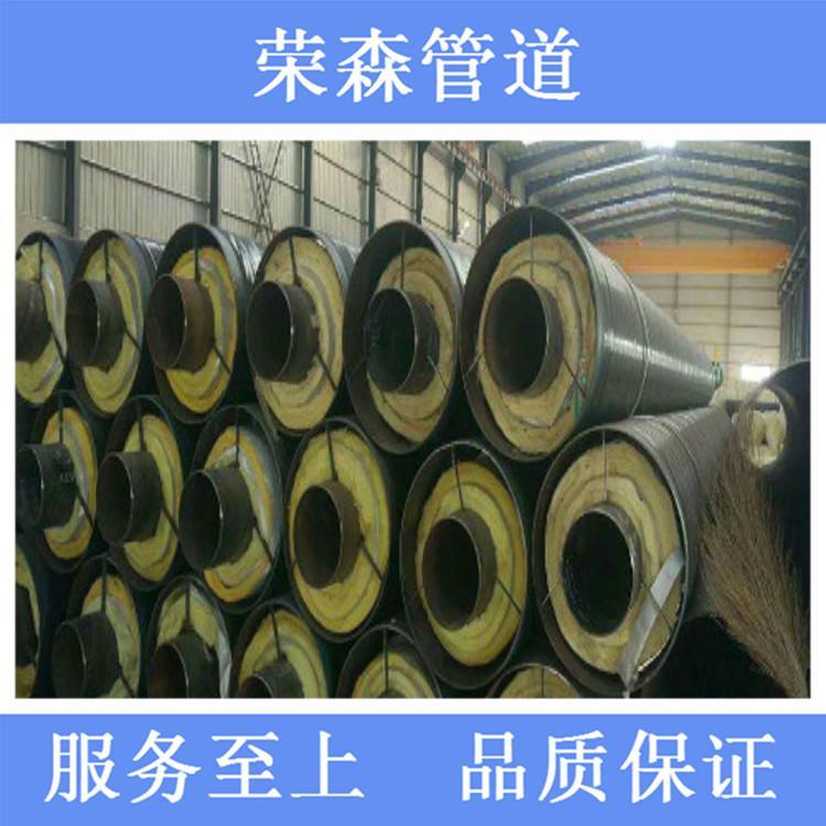 集中供热城市暖气埋地保温管 耐高温钢套钢蒸汽保温管  荣森管业