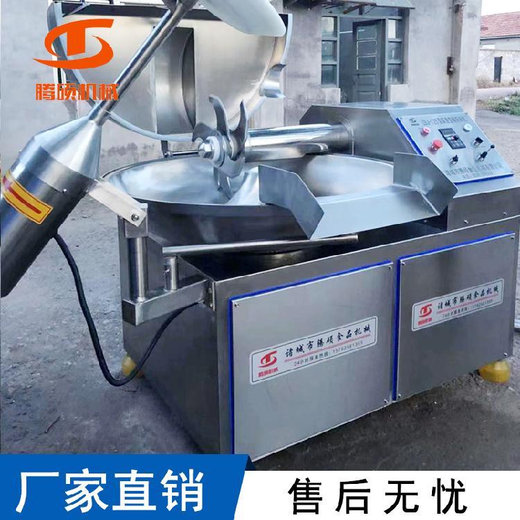 腾硕肉制品斩拌机 不锈钢多功能蔬菜肉类斩切机器 商用肉食加工斩拌机