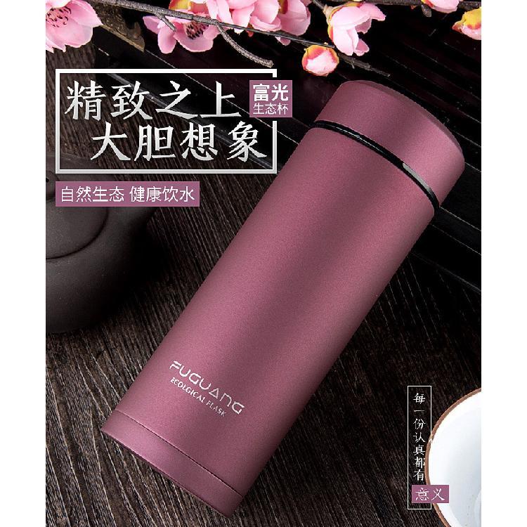 富光生态紫砂内胆泡茶杯男女不锈钢外壳办公水杯子   LOGO定制