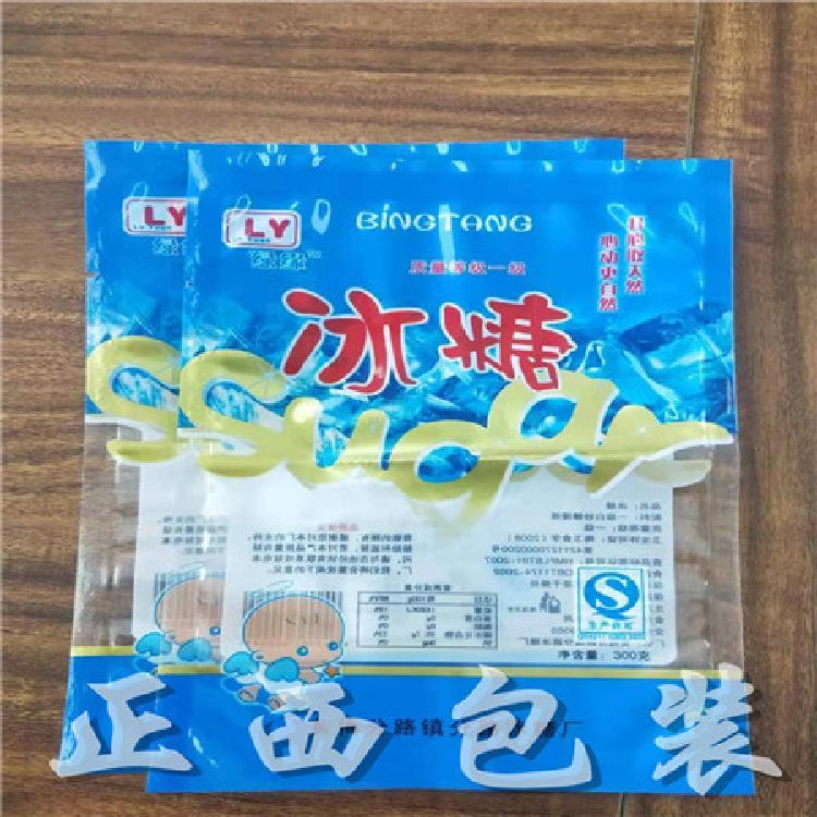 正西厂家定制 各类面条复合包装袋 冰糖复合袋 欢迎订购咨询
