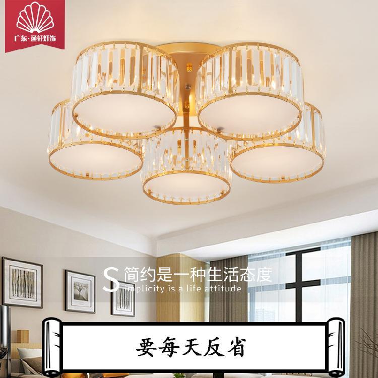 品牌厂家直销 LED吸顶现代轻奢简约客厅灯餐厅卧室过道酒店客房水晶灯