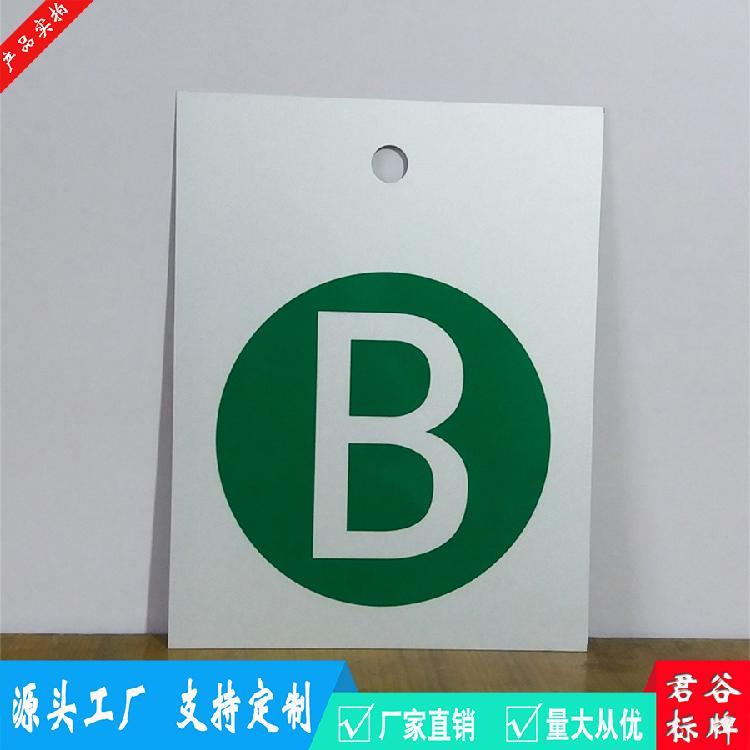 电力杆号牌电网线路铁塔相序警示牌变电站铝质不锈钢反光标牌定做