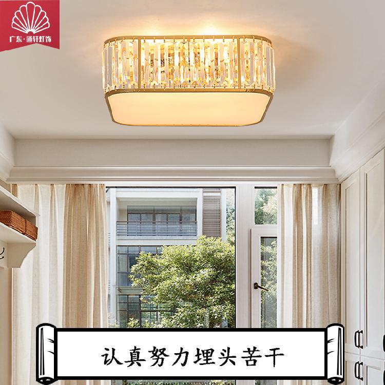品牌厂家直销美式水晶吸顶灯现代简约过道灯家用灯轻奢客厅灯正方形餐厅卧室灯