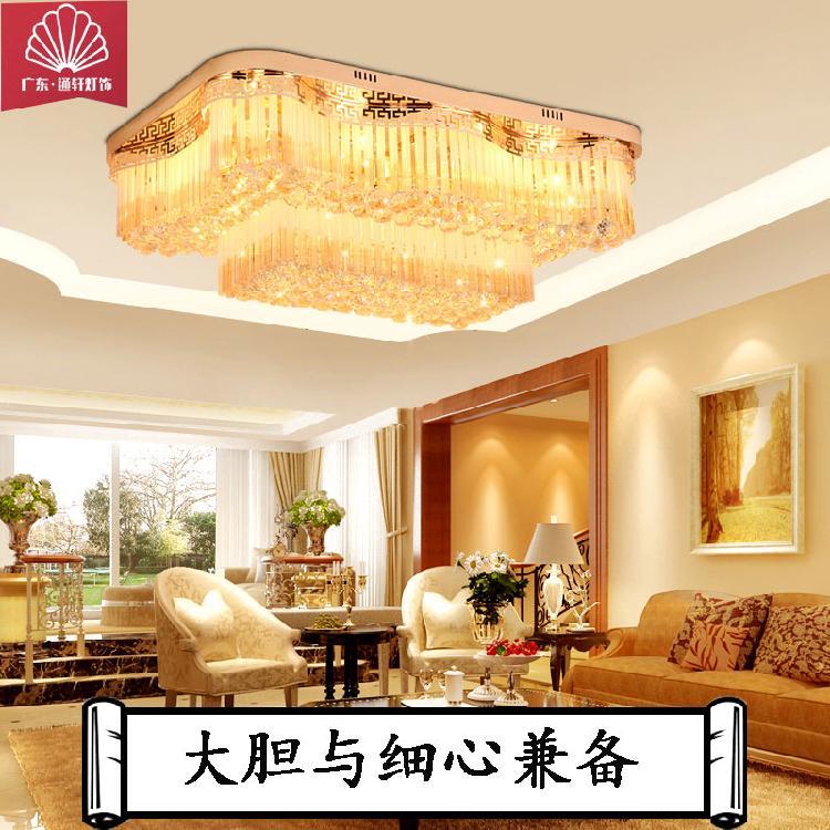 品牌通轩厂家直销欧式水晶吸顶灯客厅卧室照明灯具别墅大气LED吸顶吊灯灯具