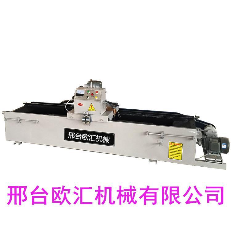 电磁吸盘式磨刀机 万能磨具刀机 平面自动磨刀机
