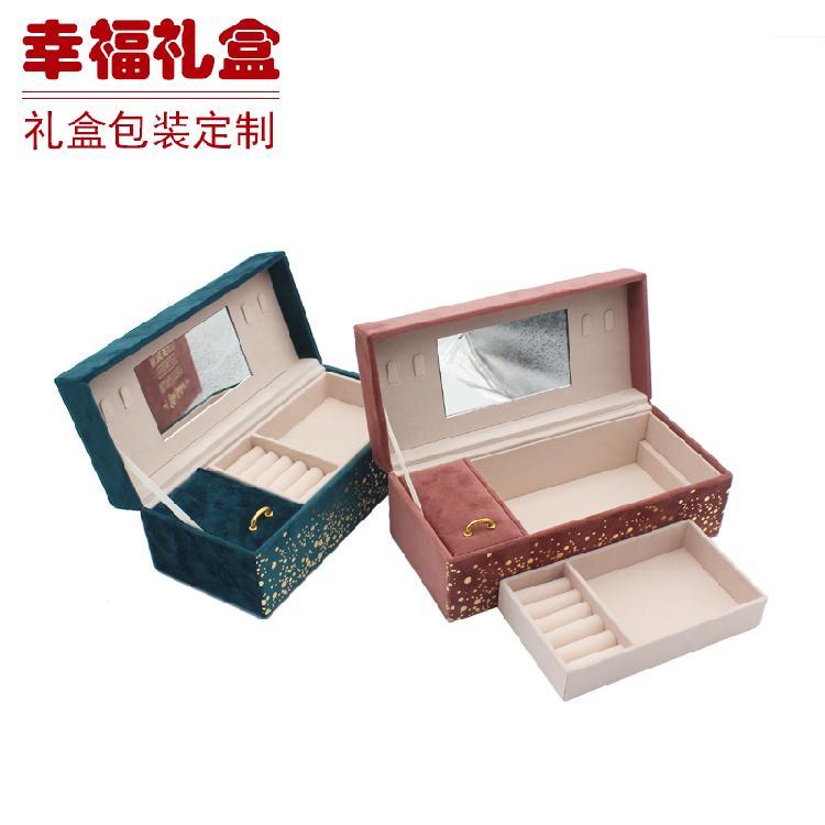 印刷礼品商品包装盒 礼品彩印包装纸盒 工艺品包装纸盒印刷定制
